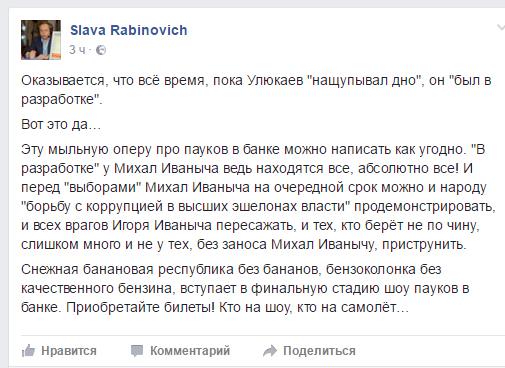 Министра арестовали закрупную взятку, какое наказание ожидает Улюкаева— Арест Алексея Улюкаева