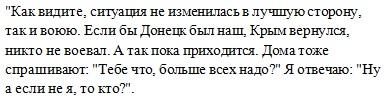 Begemot, begemot.media, Боец, ВСУ, ЗСУ, война, мир, Донбасс, Украина, Україна, Ukraine, news, Бегемот, бигимот, бигемот, бегимот, новини, новости