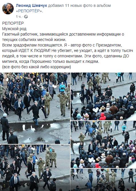 Порошенко: Випробування новітнього українського ракетного озброєння відбуватимуться на Чернігівщині - Цензор.НЕТ 7607