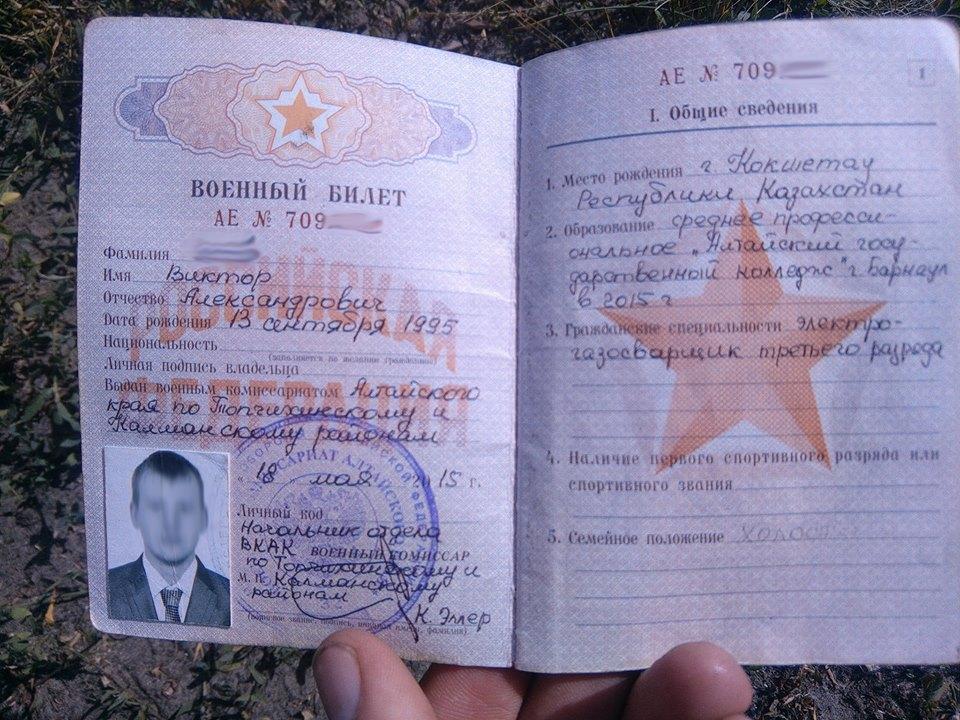 МинобороныРФ опровергло сведения опленении русского шпиона под Луганском