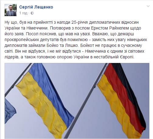 МИД Украины объявил онедопустимости выборов вДонбассе