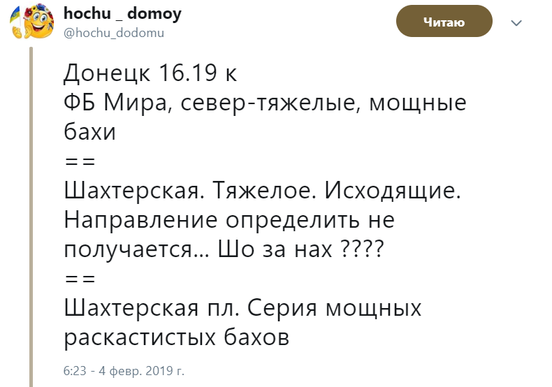 Begemot, begemot.media, Донецк, ДНР, взрывы, артиллерия, Украина, Україна, Ukraine, news, Бегемот, бигимот, бигемот, бегимот, новини, новости