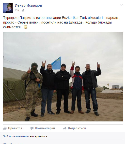 """""""Гарни украйинськи хлопци"""" … турецкой национальности"""