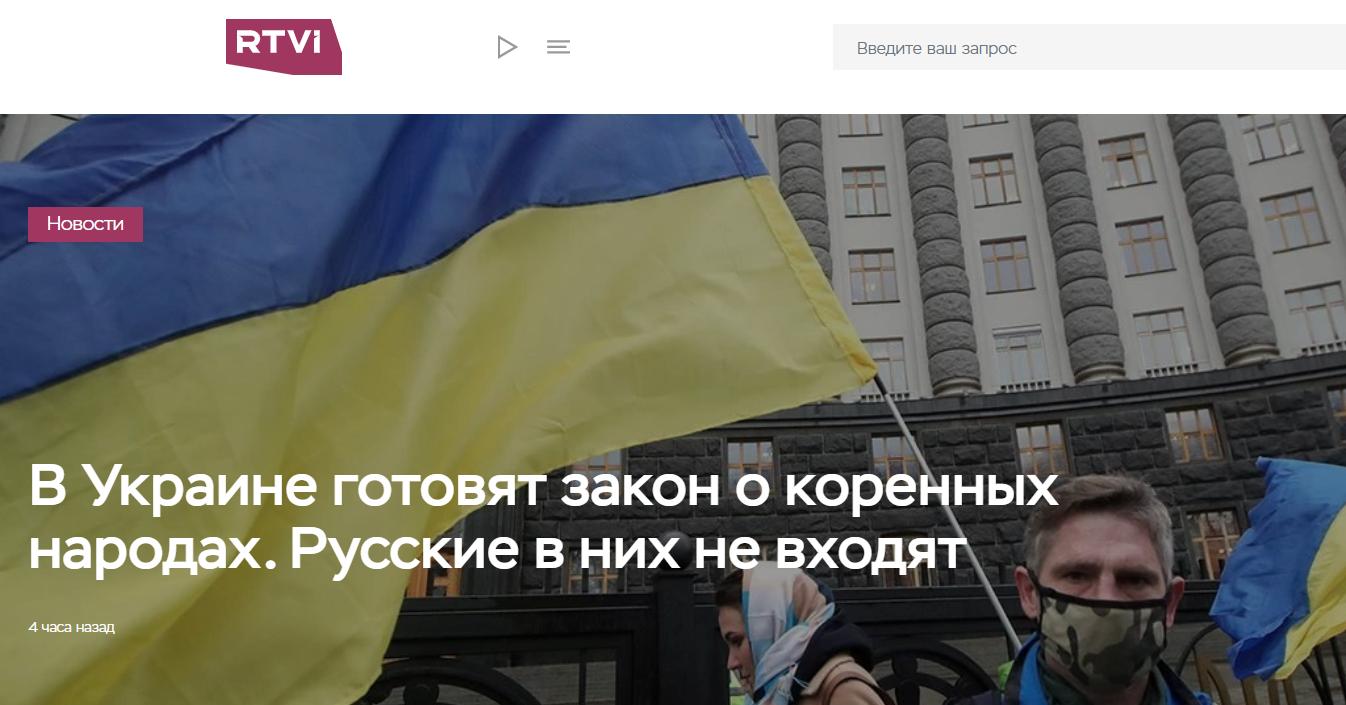 Зеленский не включил русских в перечень коренных народов Украины: реакция росСМИ на новый закон 2