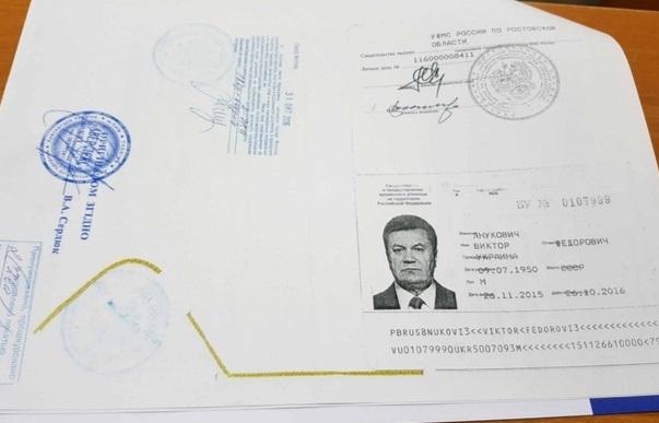 Защита Януковича отказалась принять подозрение вгосизмене