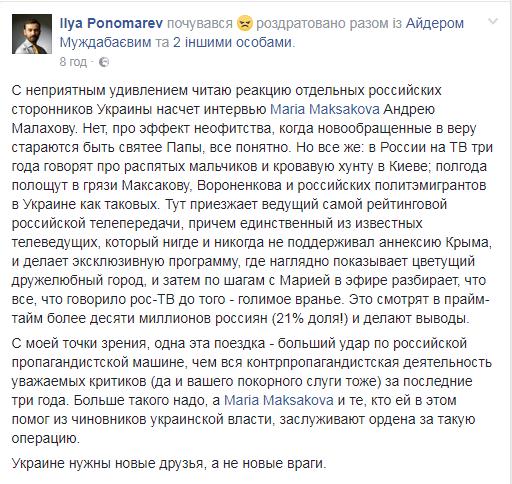 В этом году Россия около 120 раз поднимала истребители вблизи оккупированного Крыма - Цензор.НЕТ 2637