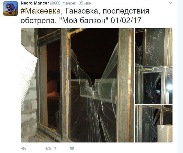 Варварский обстрел клиники ишколы вМакеевке
