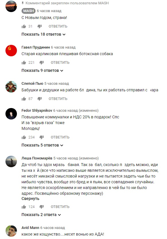 СБУ видворила з країни антиукраїнського пропагандиста, білоруса Карназицького - Цензор.НЕТ 8077