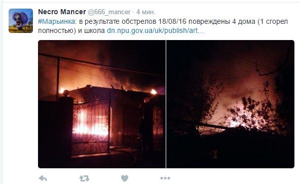 Аброськин: террористы нанесли удар поцентру Марьинки— пылает  дом