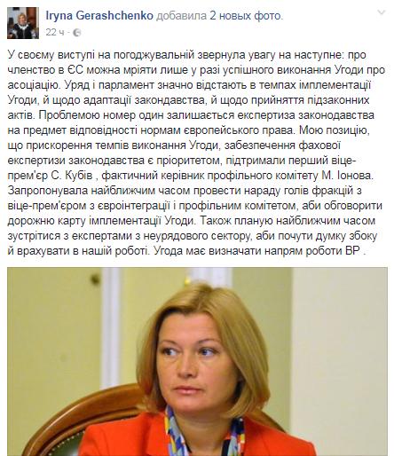 Тандит: Украина готова рассматривать освобождение заложников поформуле «87 на309»