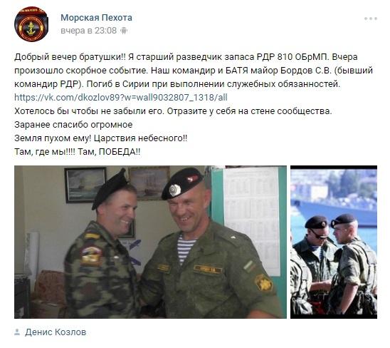 Пуск ракеты ПТРК сирийскими ополченцами, в результате которого был ликвидирован российский майор Бордов - Цензор.НЕТ 3309