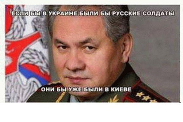 Москва хочет вернуть Ерофеева и Александрова домой, - консул РФ Грубый - Цензор.НЕТ 8337