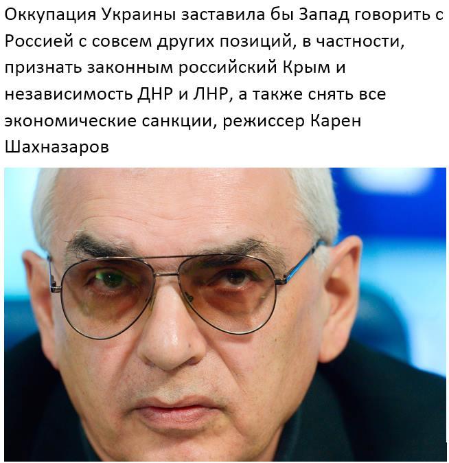За добу найманці РФ здійснили 7 обстрілів, поранено двох воїнів ЗСУ, знищено двох терористів, - штаб ООС - Цензор.НЕТ 8932