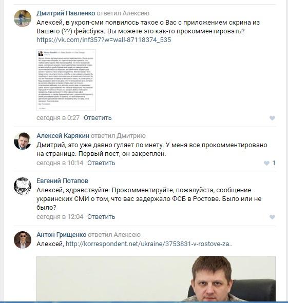 В «ЛНР» разгорелся новый конфликт между Плотницким иКозловым