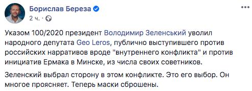 Порошенко: у Зеленского должны выбрать - или интересы народа и программа МВФ - или мечта Коломойского о возвращении Приватбанка и дефолт Украины - Цензор.НЕТ 4471