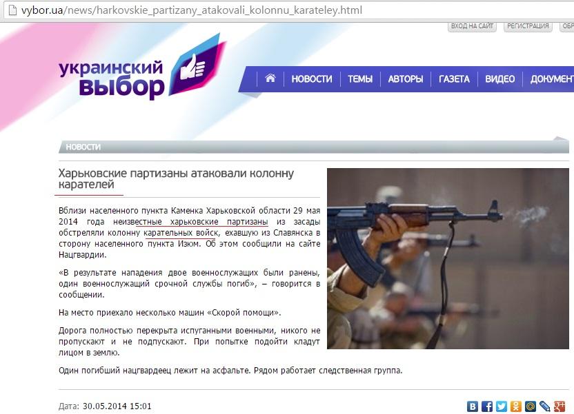 Украина сообщила РФдокументы для обмена Солошенко иАфанасьева