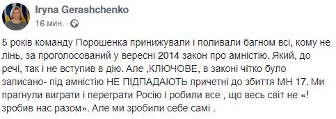 """Путін: Найближчим часом спільно з Києвом оголосимо про рішення щодо обміну, але стосовно Клиха та Карпюка у нас """"особлива позиція"""" - Цензор.НЕТ 2677"""