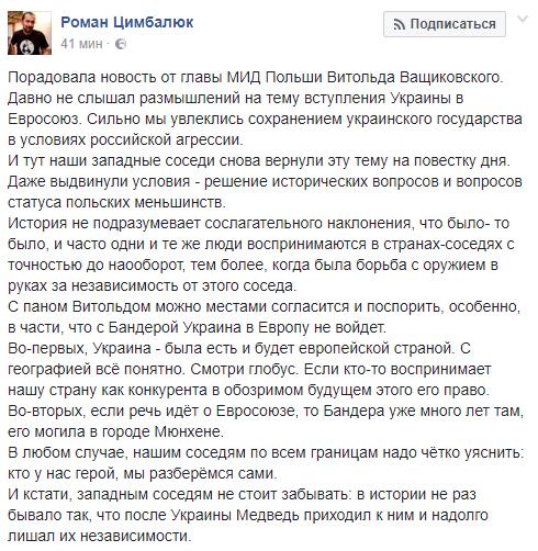 https://www.dialog.ua/images/content/dae37fd4278bb1090af67fac00c328c3.jpg