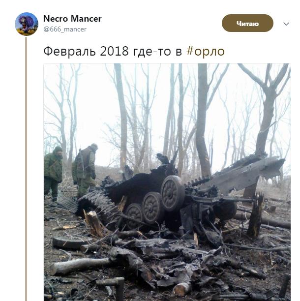 ЛНР: украинские каратели подбили медицинский автомобиль