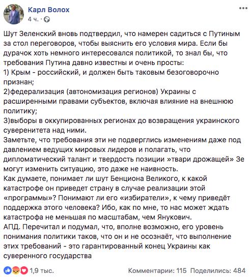 """Юзик із """"95 кварталу"""" очолив штаб Зеленського в Кривому Розі - Цензор.НЕТ 6425"""