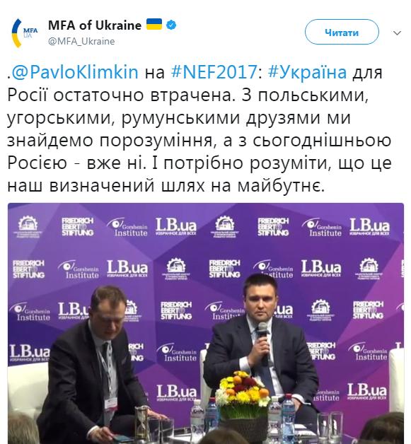 Климкин объявил, чтоРФ ведет войну против интернациональных иевропейских институтов
