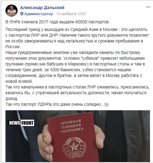 Сын Плотницкого нанаворованные вЛуганске деньги открыл бизнес вВоронеже