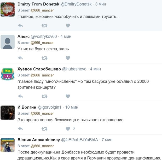 Боевики целенаправленно обостряют ситуацию на Донбассе, - украинская сторона СЦКК - Цензор.НЕТ 4094