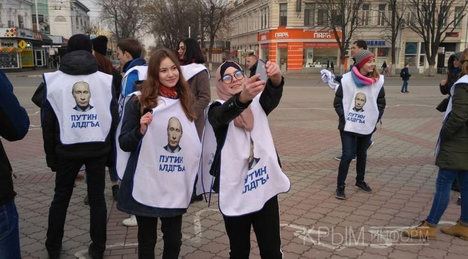 Крымские студентов на секс