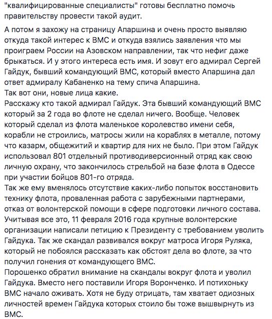План дій Зеленського на перші 100 днів готовий на 95%, - Данилюк - Цензор.НЕТ 9067