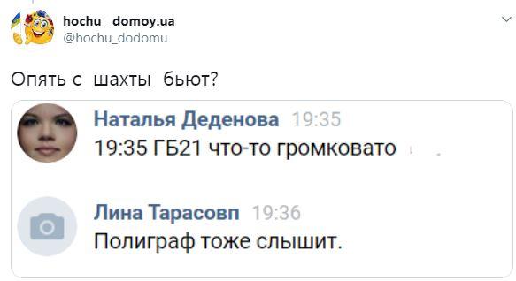 """Під Донецьком розгорнулися потужні бої: """"Гуркотить, як в 2014-му, все ходором ходить"""""""