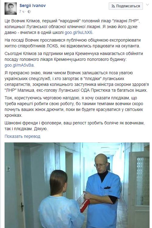 """В ЕС ожидают, что Россия дистанцируется от заявлений боевиков о создании """"Малороссии"""" - Цензор.НЕТ 56"""