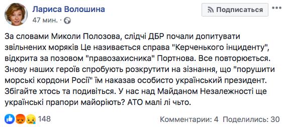 Вибори в окупованій частині Донбасу відбудуться після виведення військ РФ і за українськими законами, - Зеленський - Цензор.НЕТ 3475