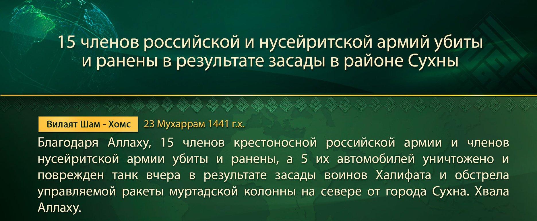 Гончарук встретился с делегацией Японии: предложил инвестировать в зону отчуждения ЧАЭС - Цензор.НЕТ 909