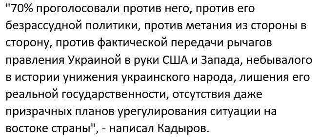 Зеленський: Обіцяю всім українцям, що ніколи не підведу - Цензор.НЕТ 897
