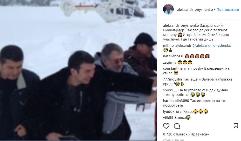 Коломойский намашине застрял вснегах Куршевеля. Авто выталкивал народный депутат Онищенко