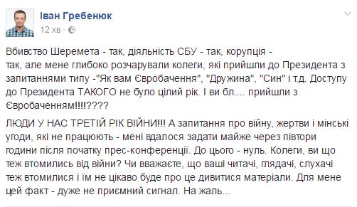 В правительстве США появится спецпредставитель по сотрудничеству с Украиной, - Порошенко - Цензор.НЕТ 2727