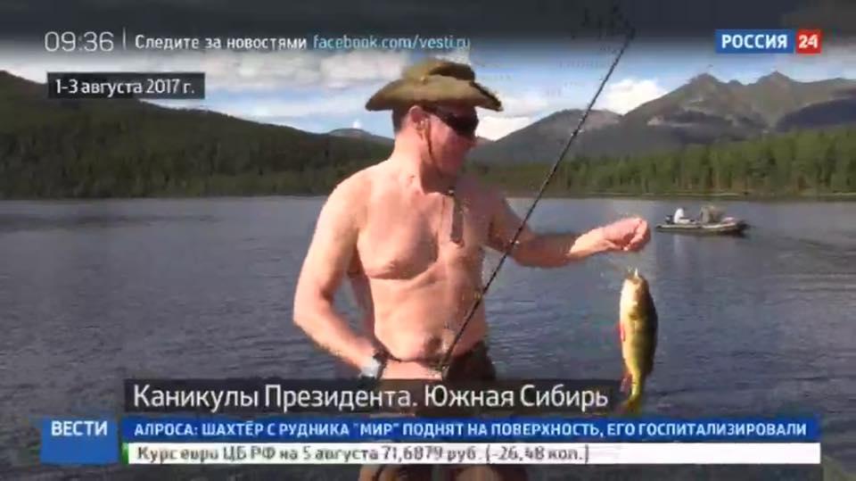 на крючке рыбалка на байкале