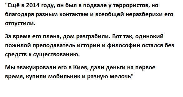 Освобожденный изплена ученый Козловский получил работу вКиеве