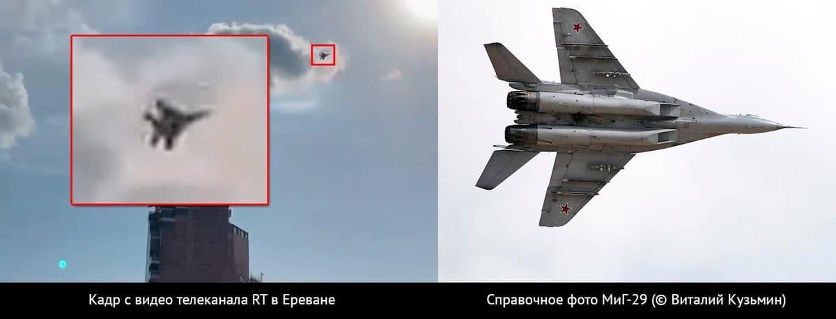 В небе над Ереваном появились российские боевые самолеты: Кремль не простил слов Пашиняна про РФ – СМИ 1