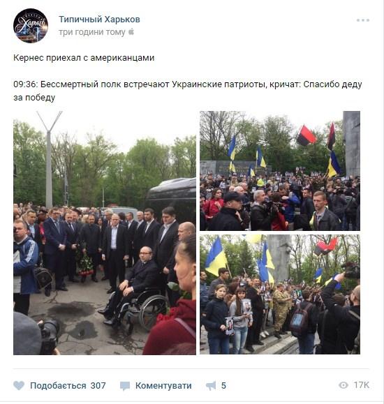 Харьковчанка опустила укропатриотов: «Когда вас уже всех расстреляют?»