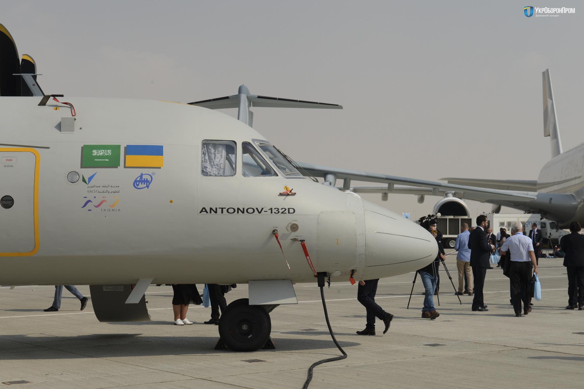 Украина заключила соглашение сОАЭ помодификации самолета Ан-132