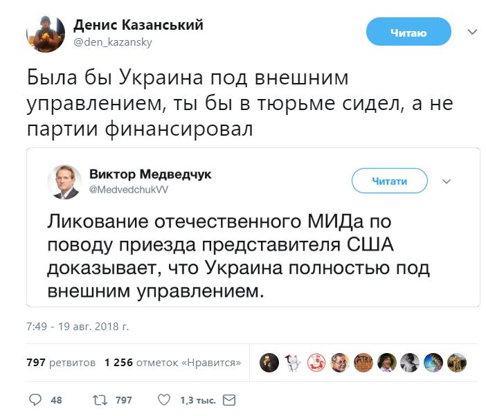 4da3a0d317b2 радость украинского МИД по поводу приезда советника Дональда Трампа по  национальной безопасности Болтона доказывает, что якобы Украина