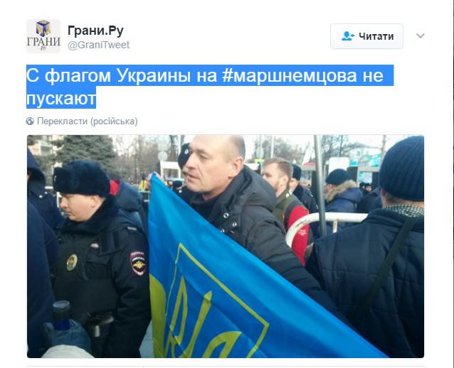 Касьянову плеснули зеленкой в лицо на марше Немцова в Москве