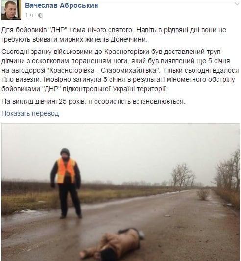 НаДонетчине милиция задержала 3-х приверженцев ДНР