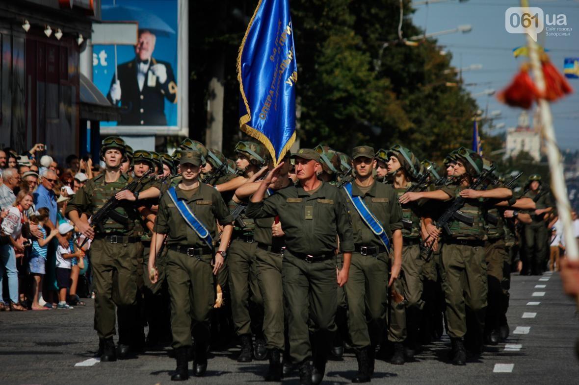ВЗапорожье вчесть Дня Независимости состоялся военный парад