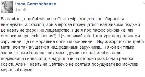 Белгородский Лев против - FONAR.TV
