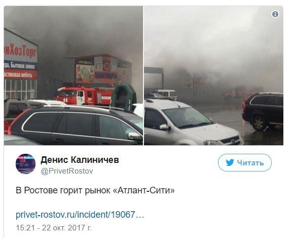 Площадь пожара нарынке вРостове-на-Дону подросла до тысяча кв. метров