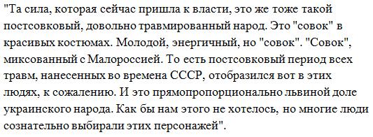 """""""Здаватися не буду"""", - Кличко про наміри Зеленського його звільнити - Цензор.НЕТ 5269"""