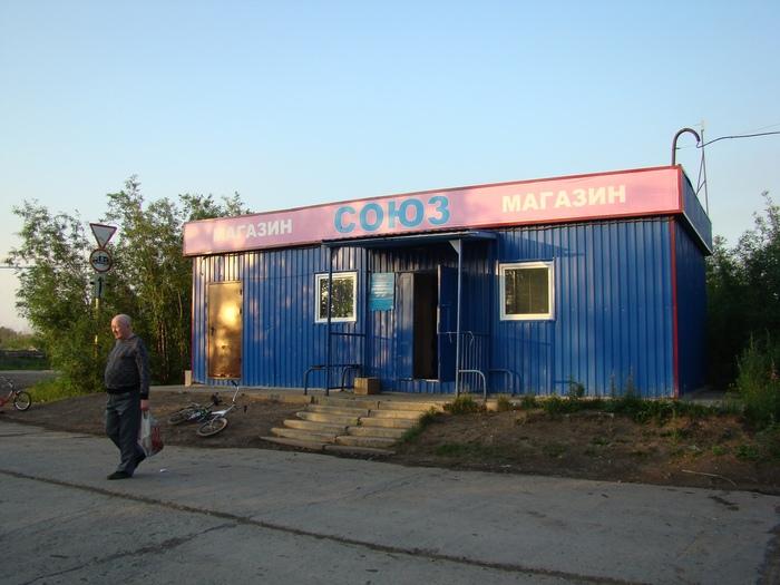 7d7ae72341fb Прокомментировавшие люди отметили, что в российском агрессоре такие магазины  не являются исключительными случаями, а скорее правилом.