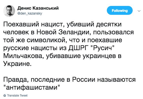 """СБУ готує закладки вибухівки в центрі Києва, щоб звинуватити в цьому націоналістів, - """"Національний корпус"""" - Цензор.НЕТ 9002"""